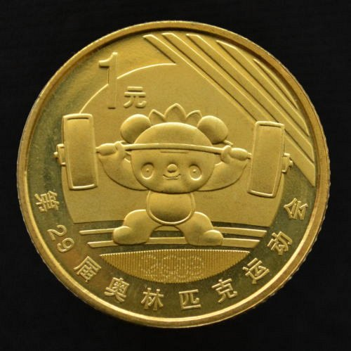 2-2008 china summer olympic medal,archery,wieght lift unc