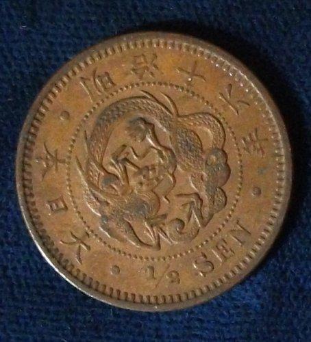 Year 16 (1883) Japan 1/2 Sen AU