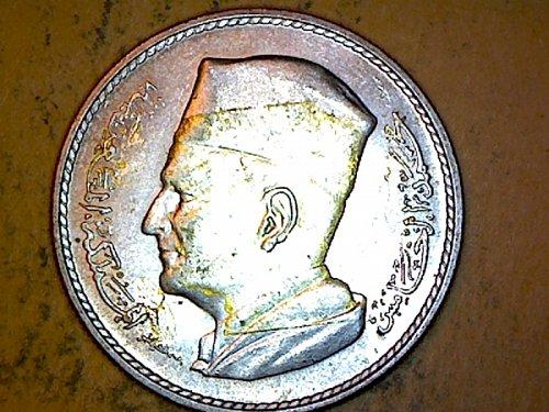 Morocco y 55 AH 1380 1960 1 Dirham BU Silver