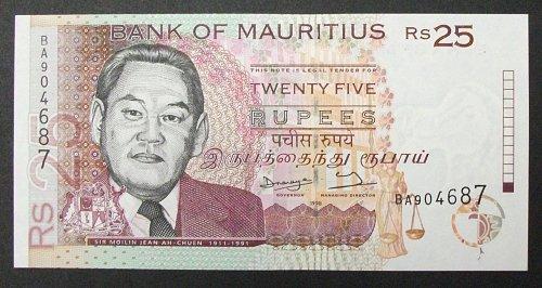 Mauritius P42 25 Rupees UNC65