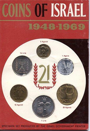 Coins of Israel 1948-1969 Jerusalem Specimin Set 6 Coin Set Hanukkah Chanukkah