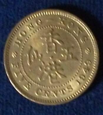 1949 Hong Kong 5 Cents AU