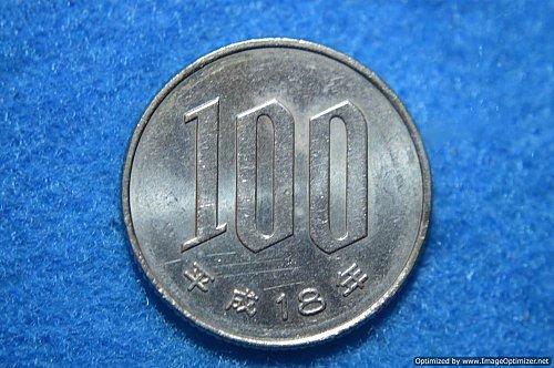 JAPAN 2007 YEAR 18 100 YEN 4.8G COPPER/NICKEL
