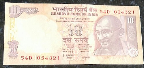 India Rs.10.....fancy  number UNC