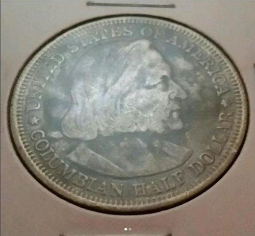 1892 World's Columbian Exposition Half Dollar