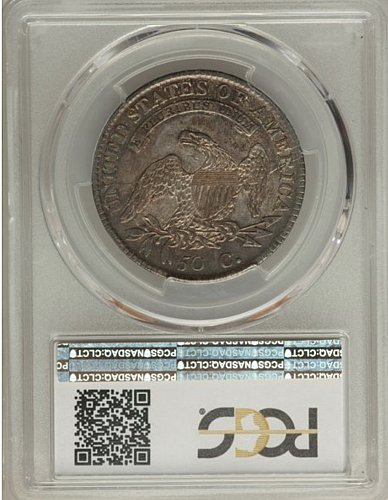1812 CAPPED BUST HALF DOLLAR LARGE 8
