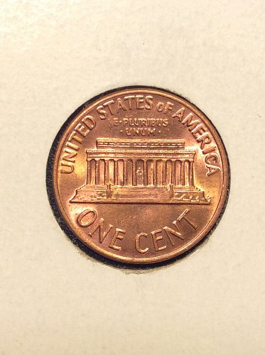 1971 D Lincoln Cent