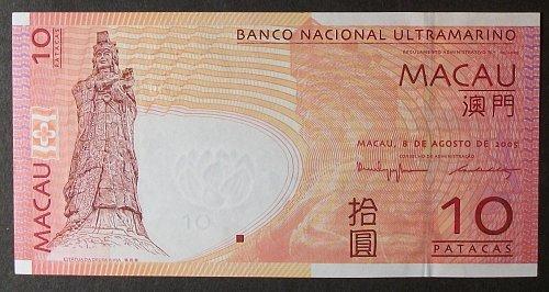 Macau P80a 10 Patacas UNC62