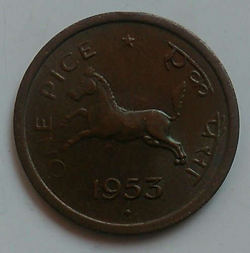 india  circulated coin..1953