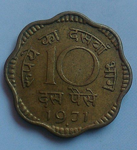 1971...india..10 paisa..circulated