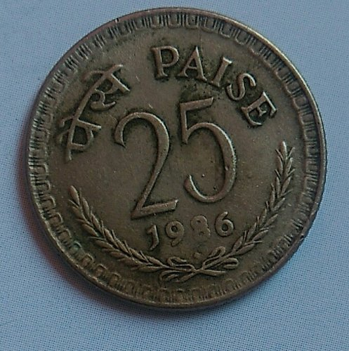 1986..India circulated coin..25 paise Bombay mint