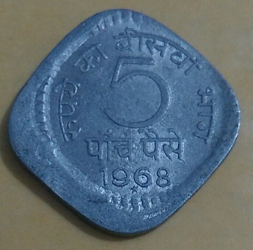 1968...India circulated error EF Hyderabad mint  coin