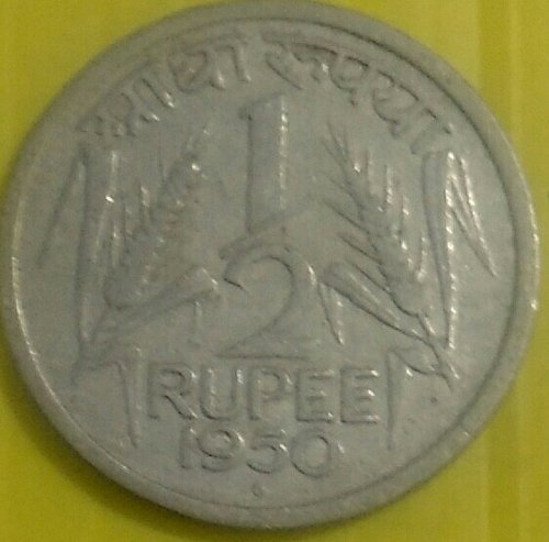 1950 paisaIndia  circulated 1/2 Rupee coin