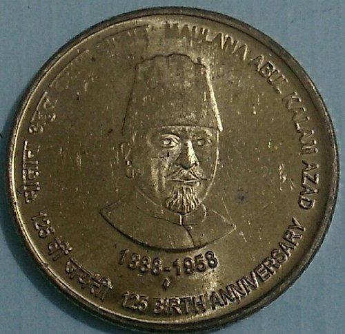 India..Maulana Abdul Kalam Azad Rupee 5 ..