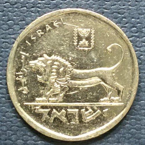Israel 1980 (5740) = 1/2 Sheqel