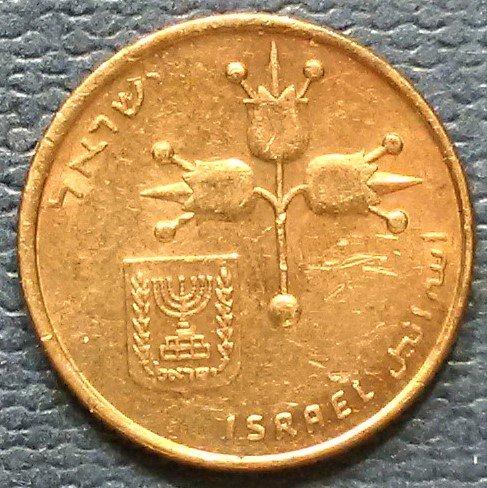 Israel 1980 (5740) = 10 Agorot