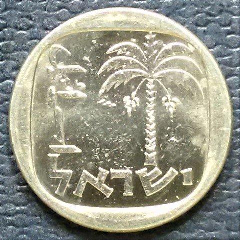 Israel 1980 (5740) = 1 Agorot