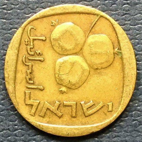 Israel 1960 = 5 Agorot