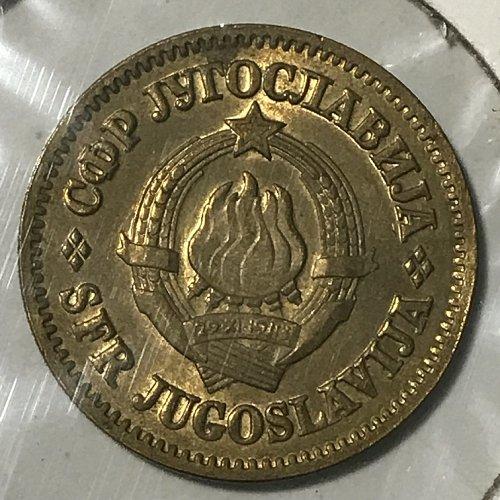 1965 Yugoslavia 50 Para