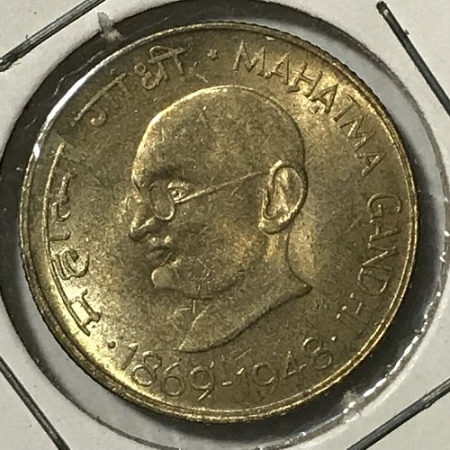 1969-70 B India 20 Paise