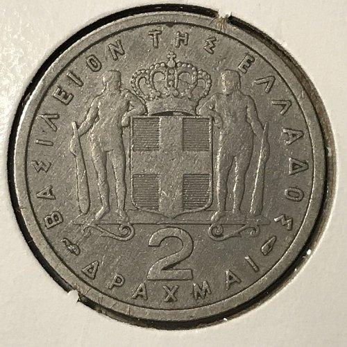 1954 Greece 2 Drachmai