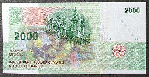 Comoros P17 2000 Francs UNC64