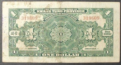 China/Kwangtung S2401e Dollar Net Fine