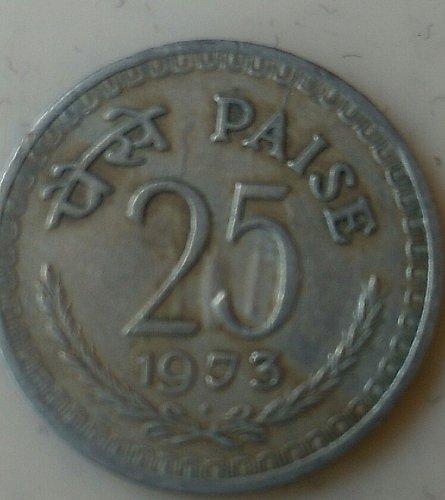 india 25 paisa 1973.. Bombay..circulated coin