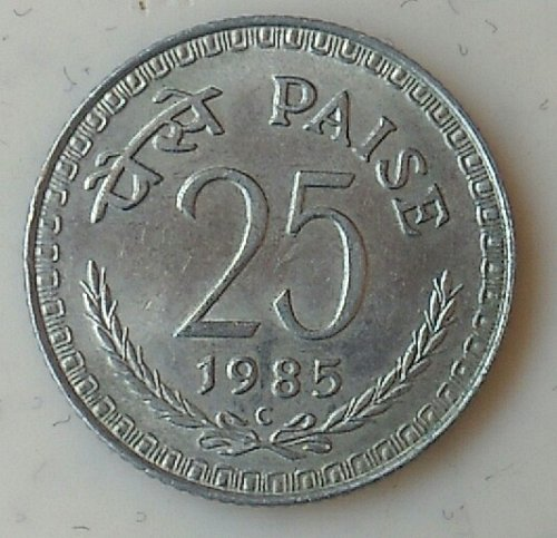 1985 Canada mint..25 paisa circulated coin