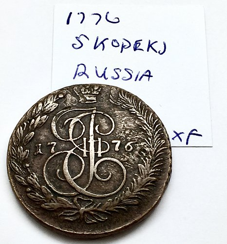 1776 5 Kopeks - Russia - Copper