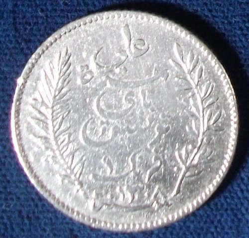 1891 Tunisia Franc F-VF Details