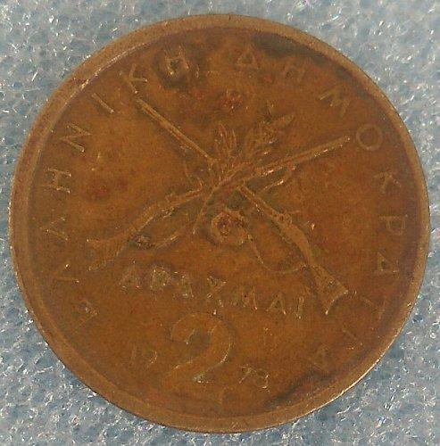 1978..Russia...coin....fine