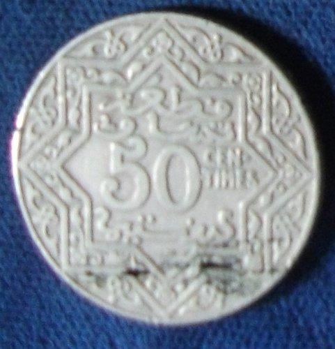 ND Morocco 50 Centimes VF Error