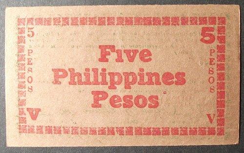 Philippines S675 5 Pesos VF