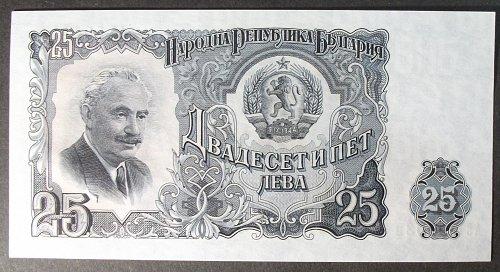 Bulgaria P84a 25 Leva UNC60