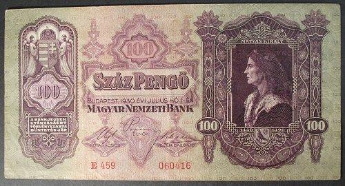 Hungary P112 100 Pengo VF #2