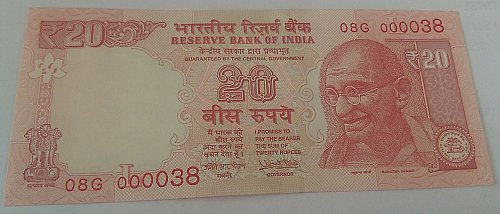 2017...India low No. 000038.. Uncirculated
