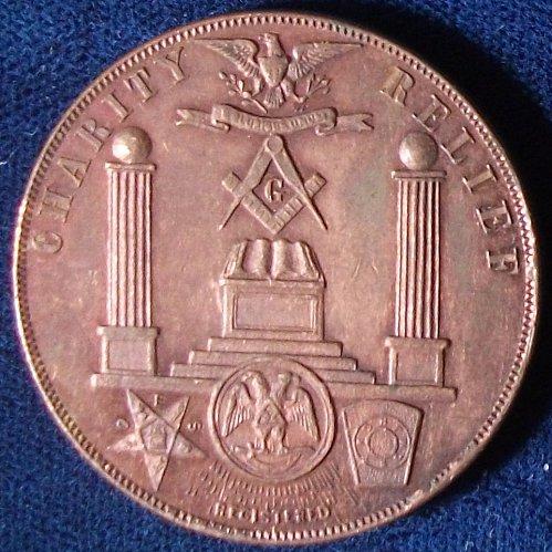Masonic Membership Medal, Gil W. Barnard Masonic Hospital Assoc.