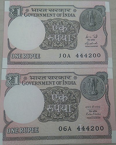2015+16... UNC..India one Rupee