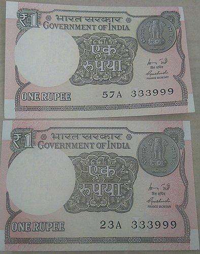 2015.. UNC..India one Rupee