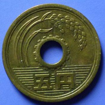 Japan 5 Yen 1963 Showa 38 Y72a