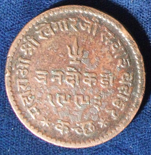 1937 India/Kutch 3 Dodka F-VF Details