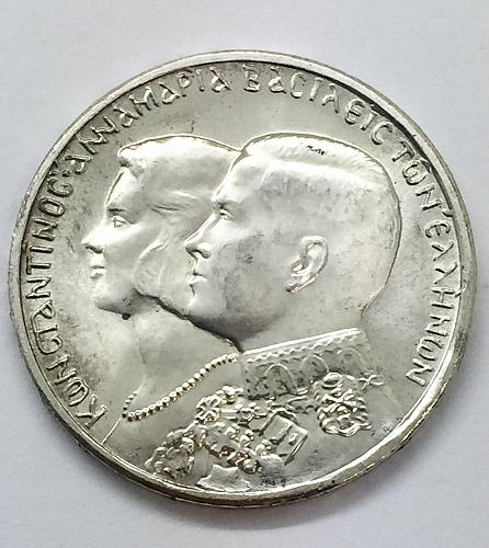 1964 Greece 30 Drachmai