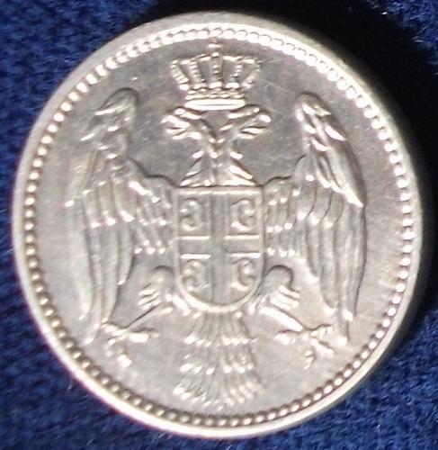 1912 Serbia 5 Para AU Details
