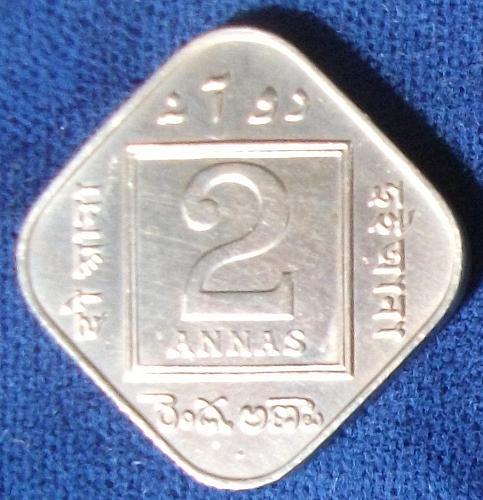 1936 India/British 2 Annas AU Details