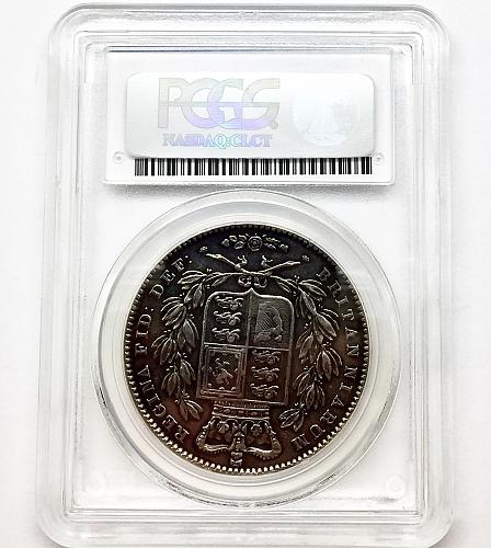 1845 Great Britain Crown - .925 Silver