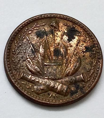 Civil War Token - Crossed Cannons - Our Country