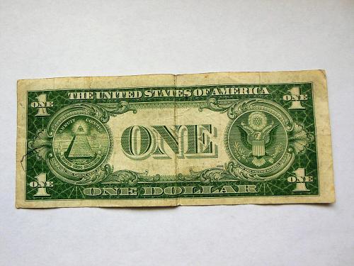 $1 1935-E Miscut Off Center Silver Certificate Error Bill