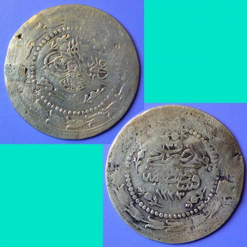 Turkey 3 Kurush AH1223-30 1808/1837 km 602 0.435 Silver 5.92gm