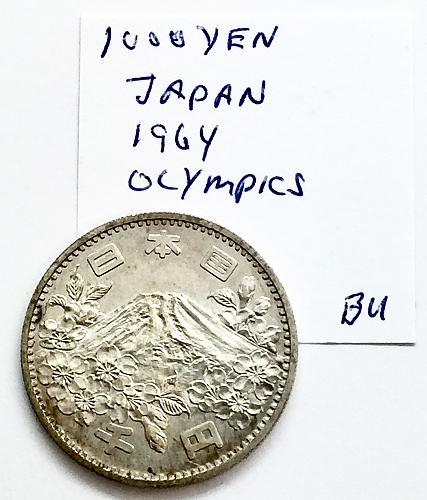 1964 Olympics 1000 Yen - Japan